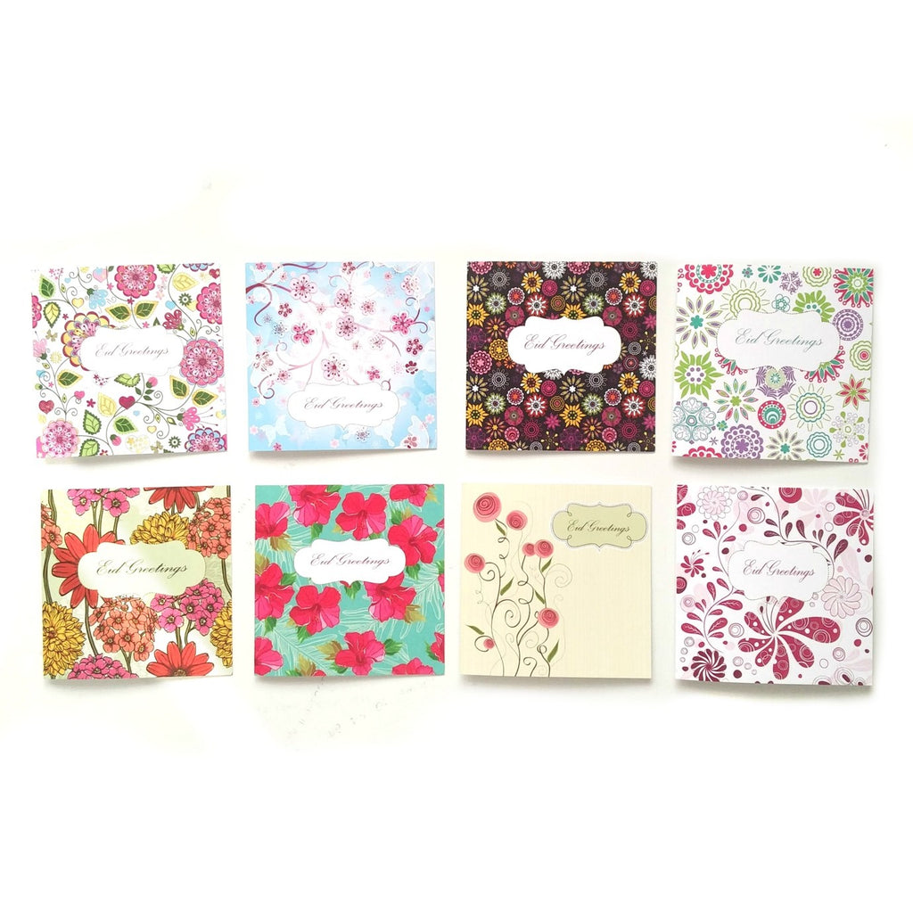 Eid Mubarak Cards - Secret Garden (Pack of 8, with envelopes)