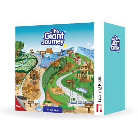 The Giant Journey Puzzle (Floor Puzzle)