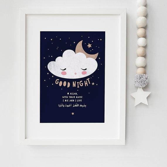 Islamic Room Decor Print - Good Night Moon, with Dua Before Sleeping
