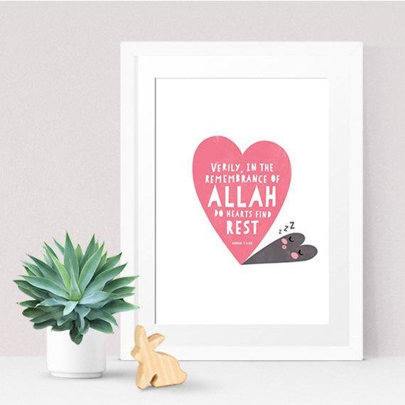 Islamic Room Decor Print - Sleeping Heart, with Quranic Quote