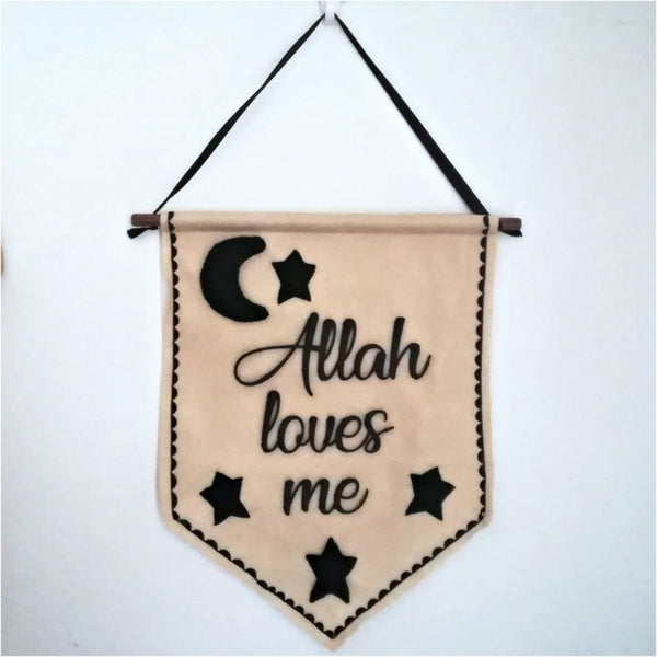 Handmade Wall Banner - Allah Loves Me