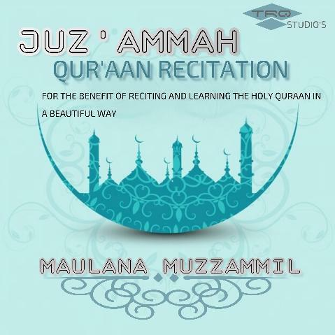 Juz'Ammah Quraan Recitation