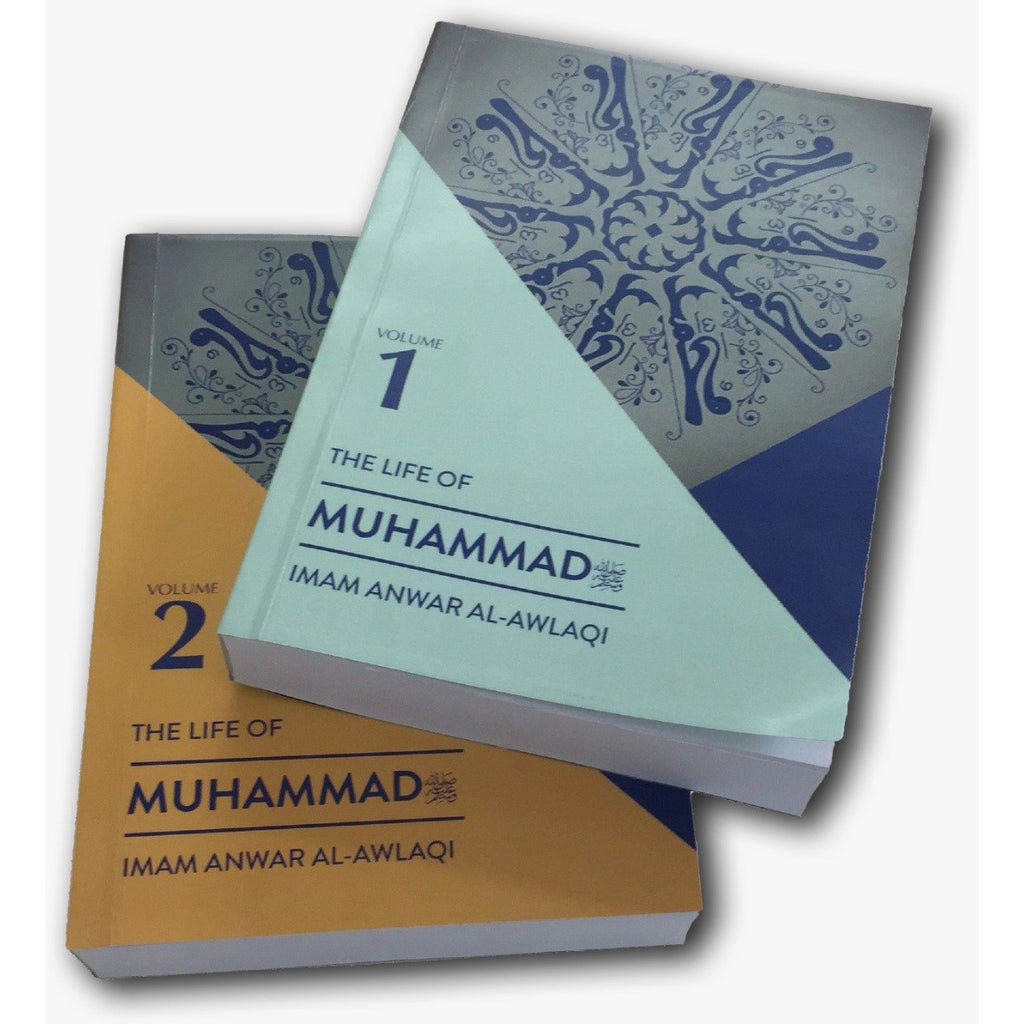 The Life of Muhammad (Awlaqi Seerah) - Buy or Download for Free