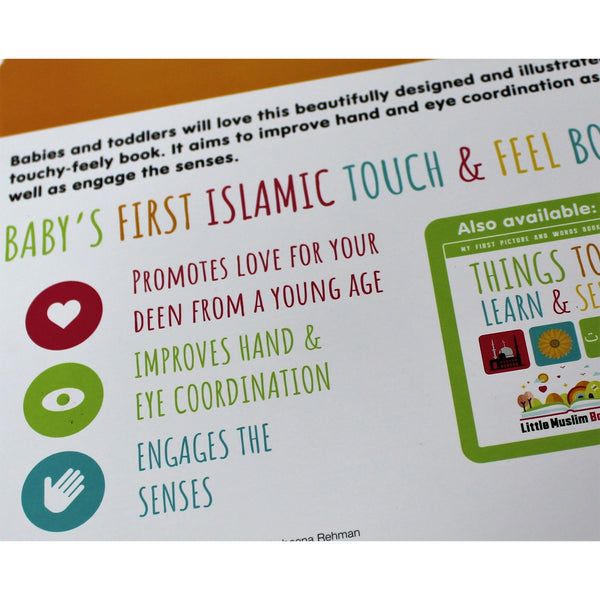 Baby's First Islamic Touch and Feel Book