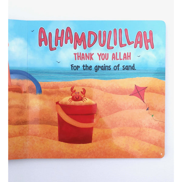 The Alhamdulillah Book