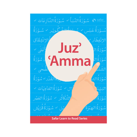 Juz' 'Amma – Learn to Read Series by Safar