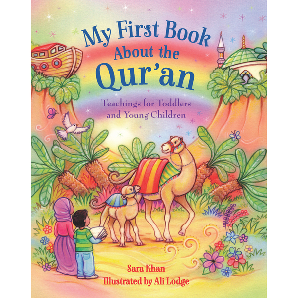 My First Book About The Qur'an