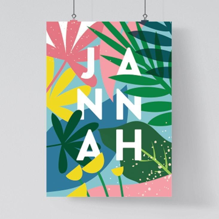 Islamic Room Decor Print - Botanical 'Jannah' Print