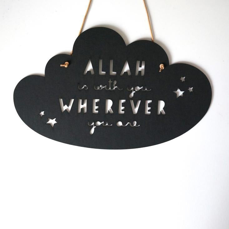 Islamic Room Decor - Black Cloud Hanging Banner