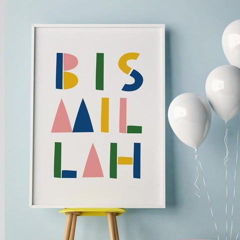 Islamic Room Decor Print - Colourful 'Bismillah' Toy Block Print