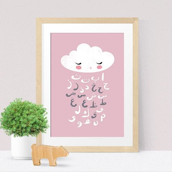 Islamic Room Decor Print - Arabic Alphabet Cloud (Pink)