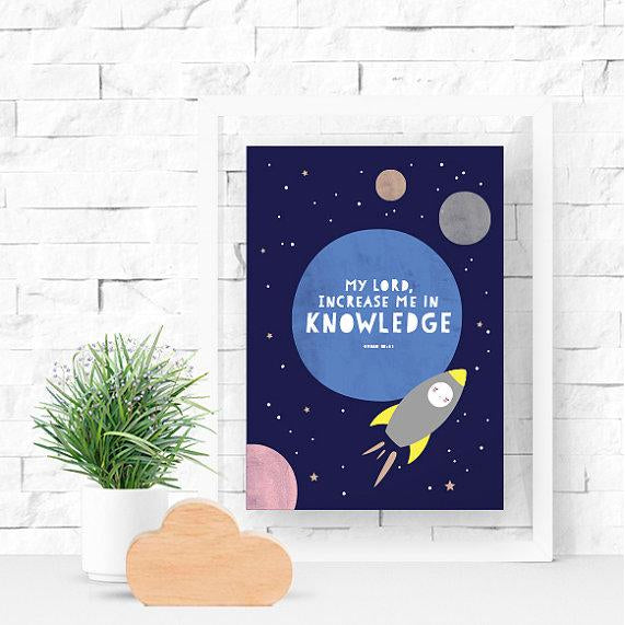 Islamic Room Decor Print - Rocket and Planets, with Inspirational Quranic Quote