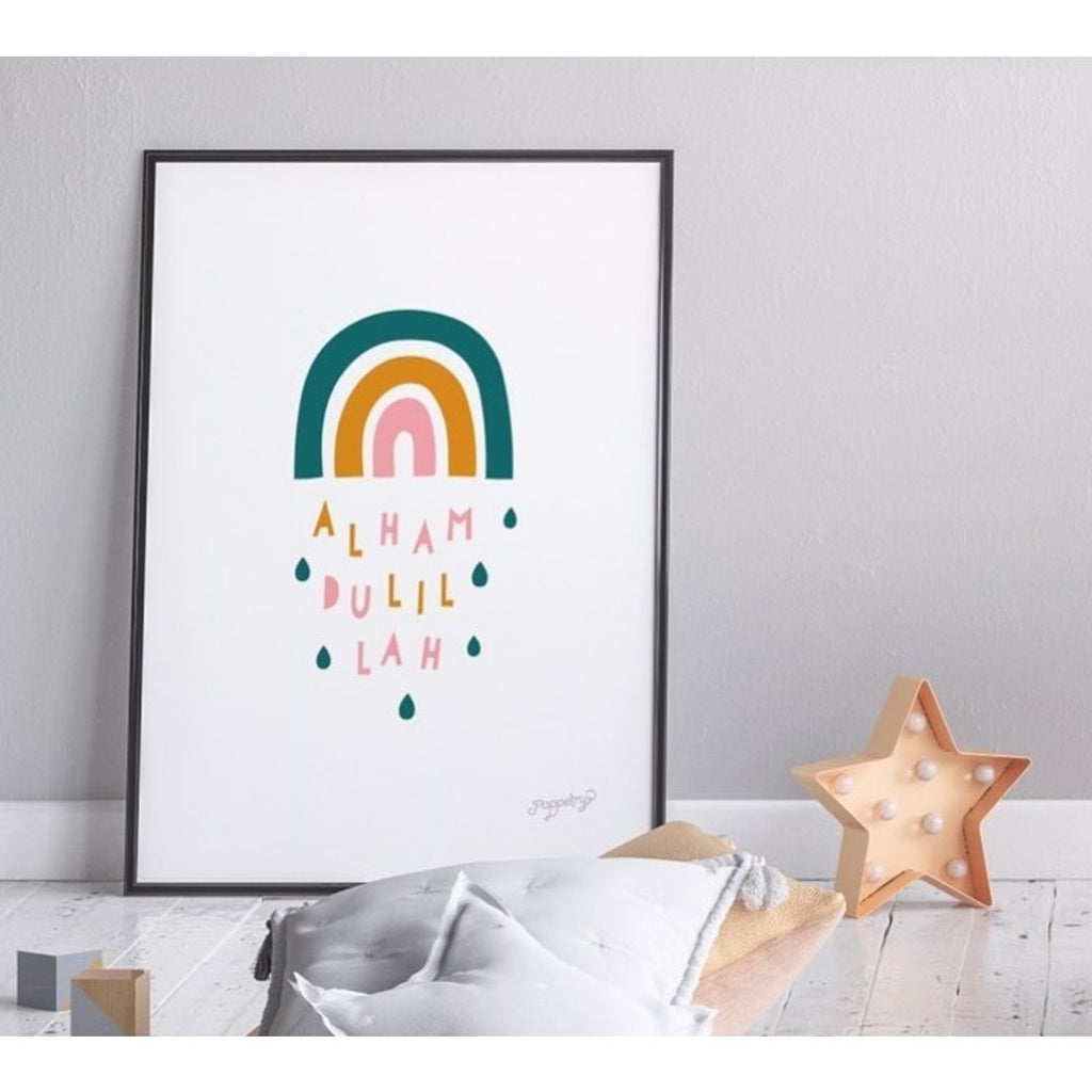 Islamic Room Decor Print - Alhamdulillah