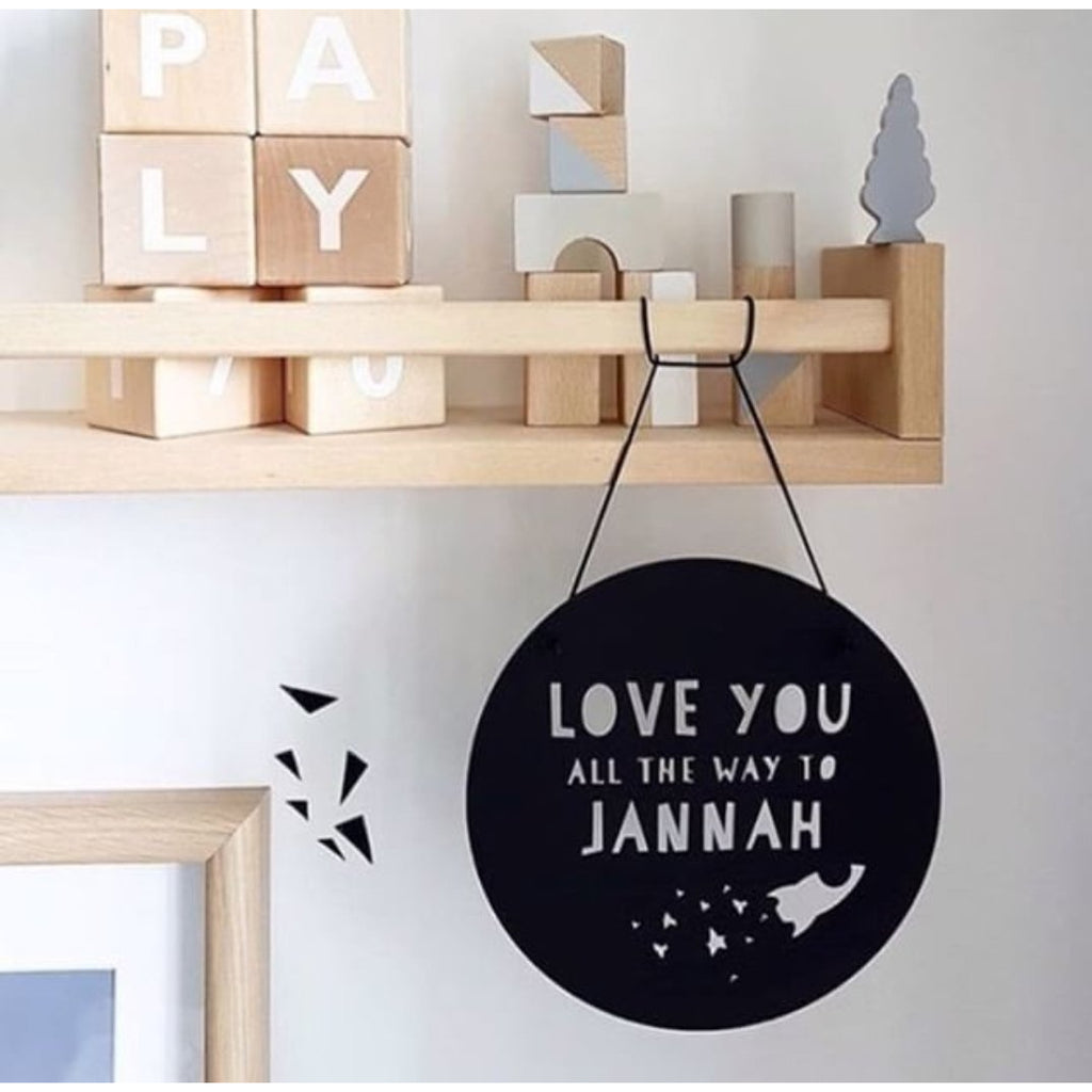 Islamic Room Decor - 'Jannah' Hanging Decor