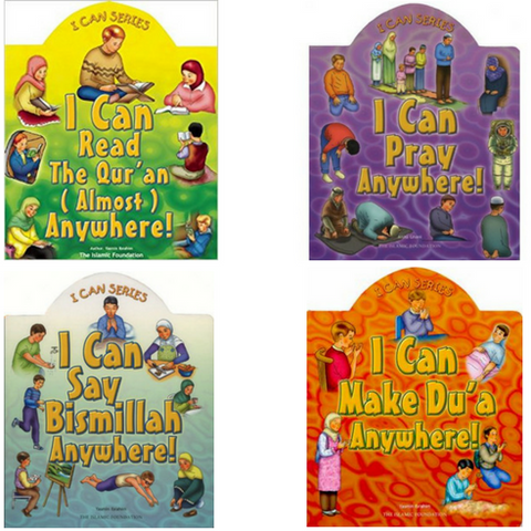 I Can Board Book Series 4 Book Bundle