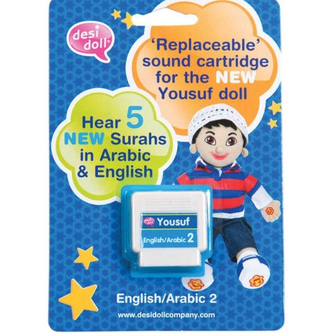 Yousuf Doll: Replaceable Cartridge (5 New Surahs)