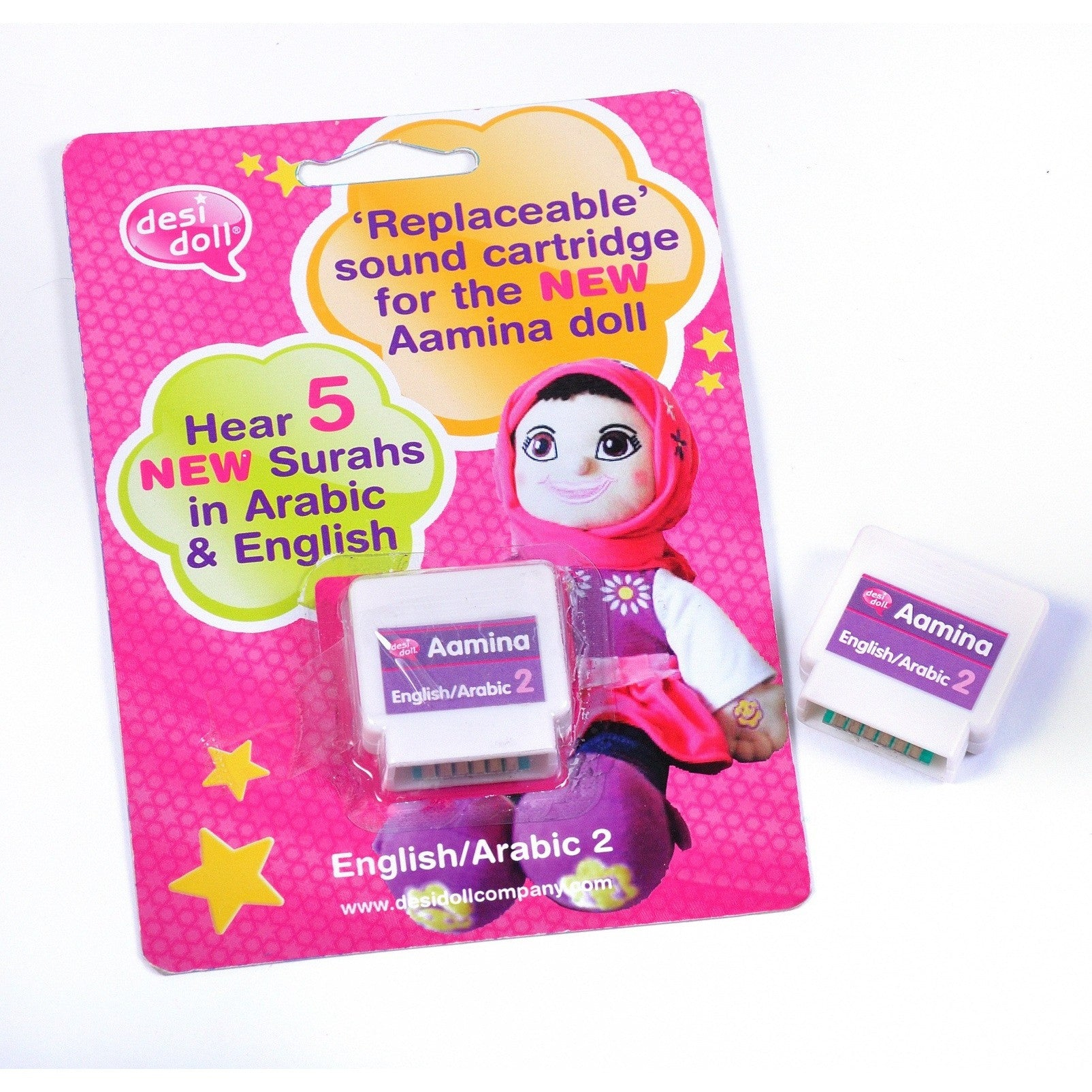 Aamina Doll: Replaceable Cartridge (5 New Surahs)