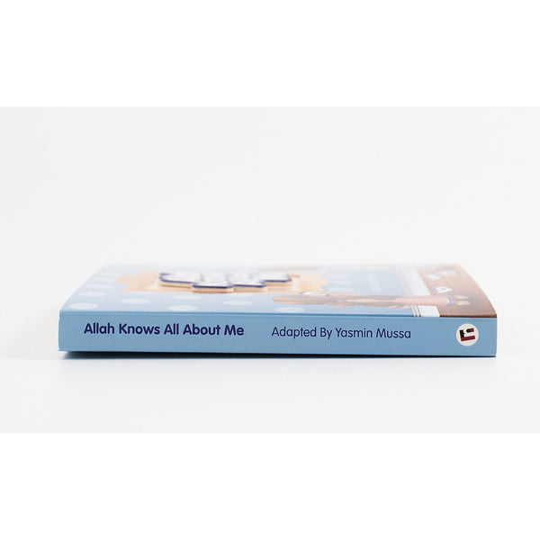 Allah Knows All About Me - Board Book