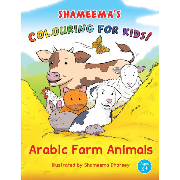 Arabic Farm Animals Colouring Book