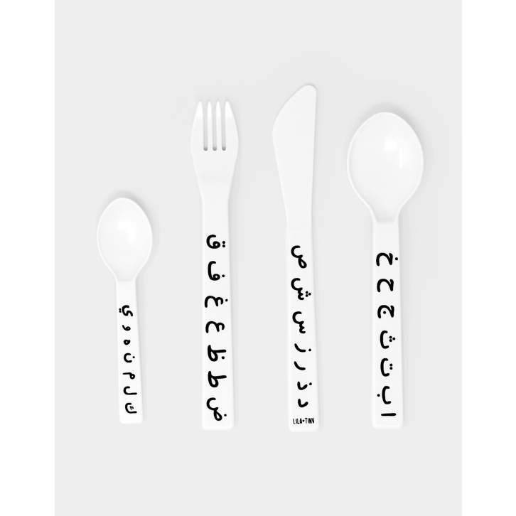 Lila & Tiny: Arabic Alphabet Cutlery