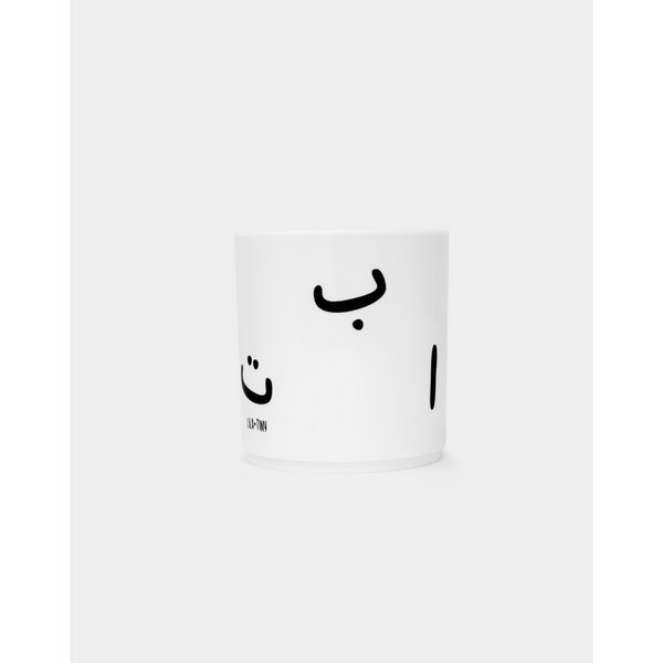 Lila & Tiny: Arabic Alphabet Set