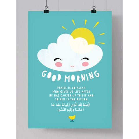 Islamic Room Decor Print - Good Morning Cloud, with Dua Upon Waking Up