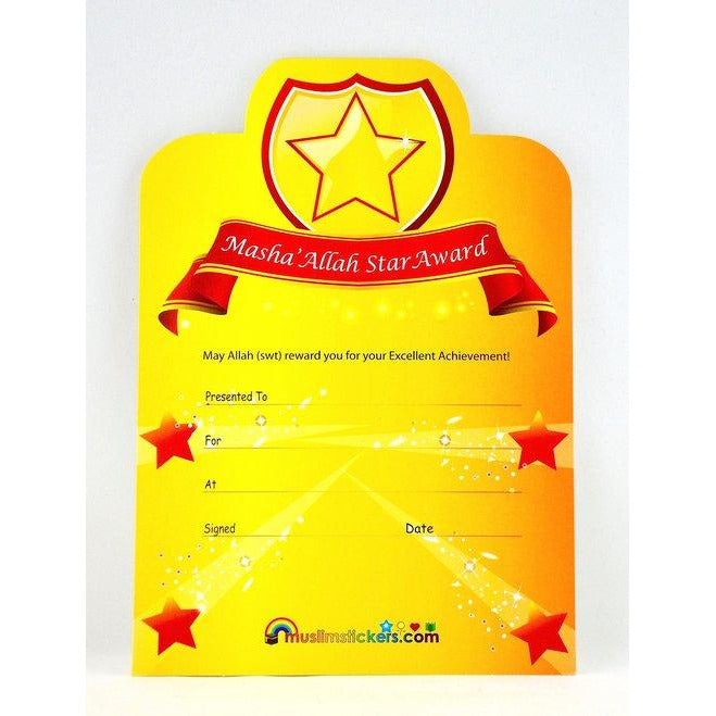 Masha'Allah Star Award Certificates