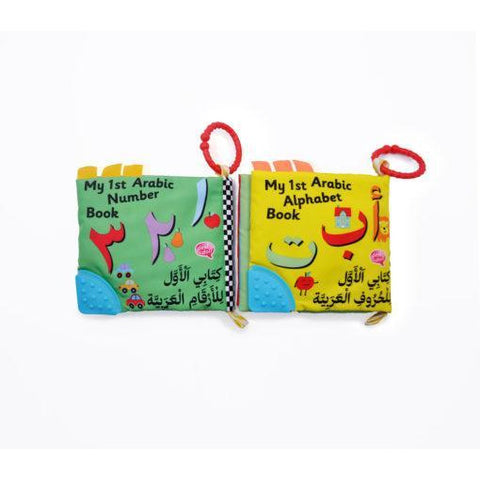 Bundle: Soft Cloth Books & Teething Toys – Arabic Alphabet & Arabic Numbers