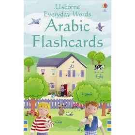 Arabic Flashcards: Everyday Words
