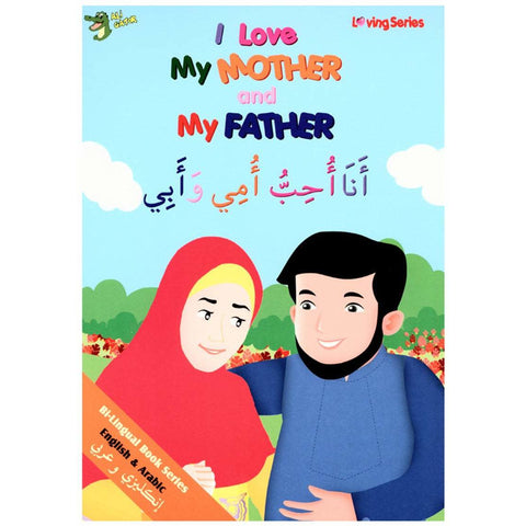 I Love My Mother and Father (with Arabic)