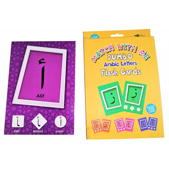 Match With Me: Jumbo Arabic Flash Cards