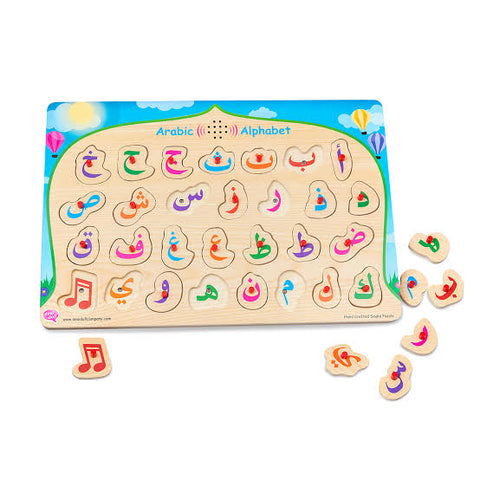 Arabic Alphabet Sound Puzzle (2020 Edition)