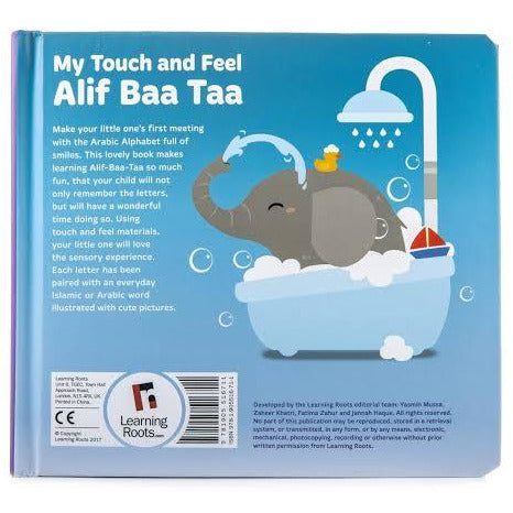 My Touch and Feel Alif Baa Taa