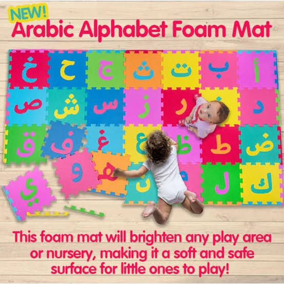 Arabic Alphabet Foam Mat