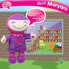Maryam Doll: Talking Muslim Doll
