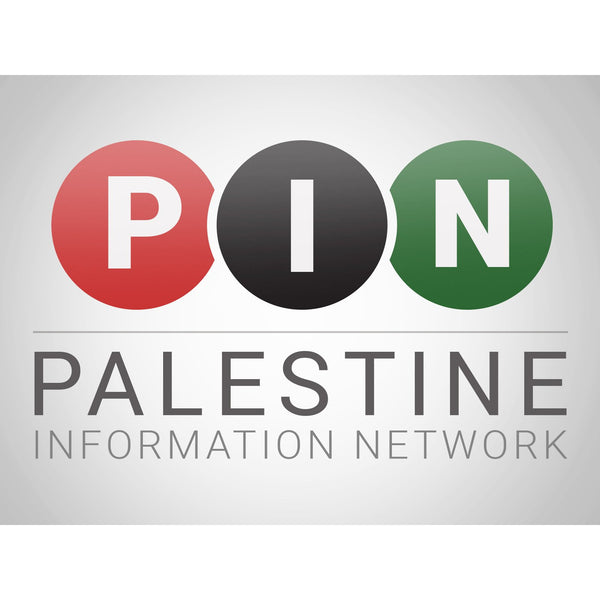 Donate to the Palestine Information Network (PIN) + Free Palestine Colouring Book