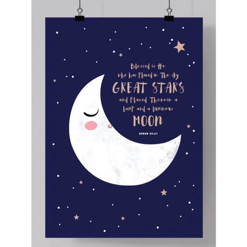Islamic Room Decor Print - Sleeping Moon, with Quranic Quote