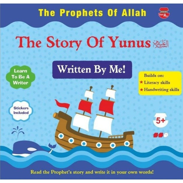 The Story of Yunus (AS), Written By Me!