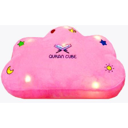 Quran and Dua Pillow (Pink Cloud)