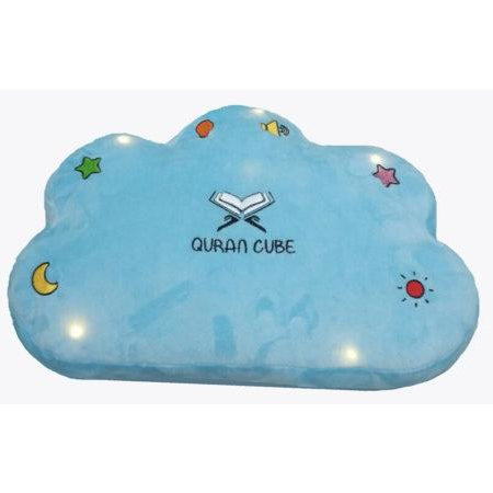 Quran and Dua Pillow (Blue Cloud)