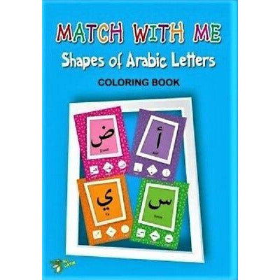 Match With Me: Shapes of Arabic Letters – Colouring Book