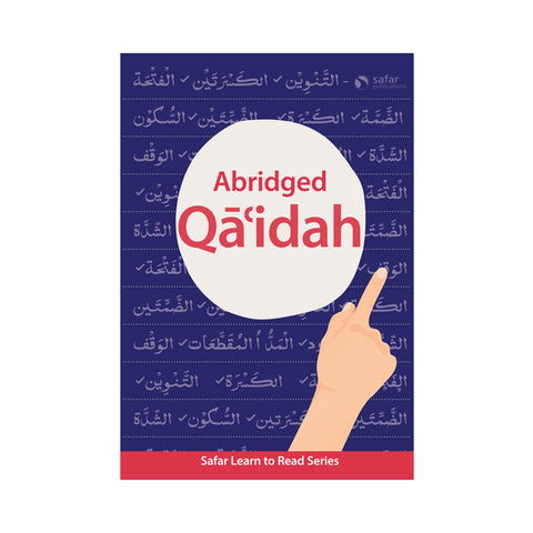 Abridged Qaidah – Learn to Read Series by Safar