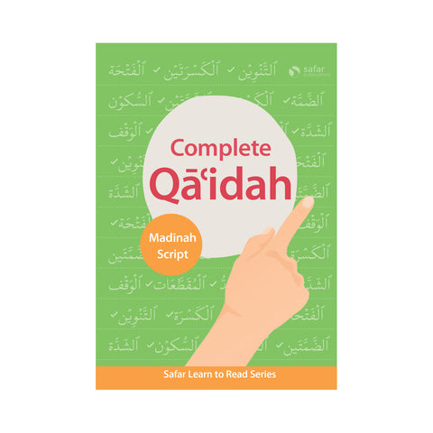 Complete Qaidah – Learn to Read Series by Safar (Madinah Script)