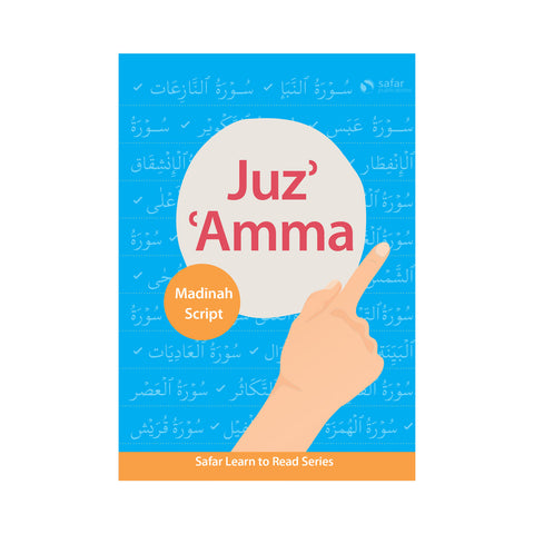 Juz' 'Amma – Learn to Read Series by Safar (Madinah Script)