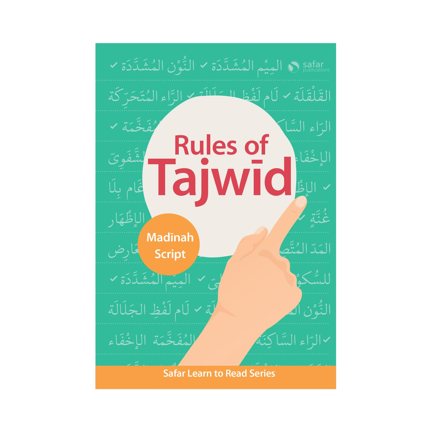 Rules of Tajwid – Learn to Read Series by Safar (Madinah Script)