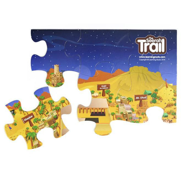 Seerah Trail - Floor Puzzle