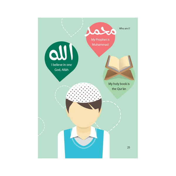 Islamic Studies: Textbook 1 – Learn about Islam Series by Safar