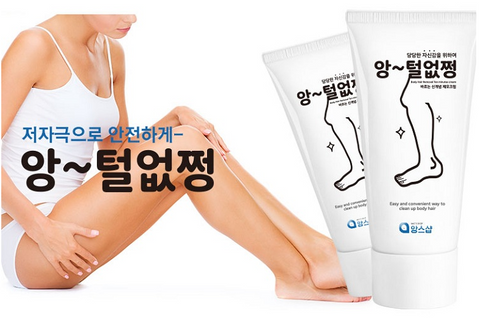 Super Amazing Lifting Gold Collagen [SPECIAL SET]