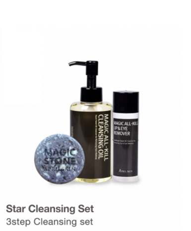 Star Cleansing set