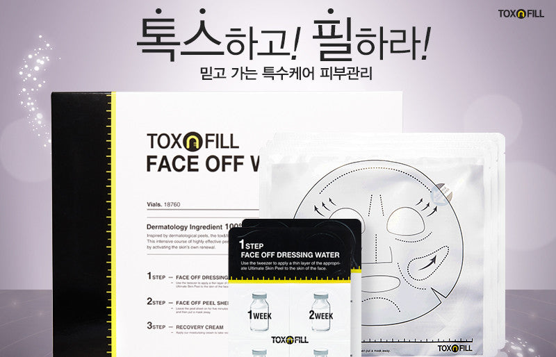 ★ SPECIAL LINE★Tox and Fill Face Off White Fill